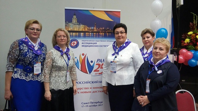 Сотрудники НПЦ приняли участие во Всероссийском конгрессе «Лидерство и инновации - путь к новым достижениям»