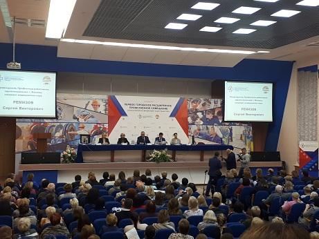 Совещание первичных профсоюзных организаций учреждений, подведомственных Департаменту здравоохранения города Москвы «За достойный труд».