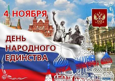 Сотрудники НПЦ приняли участие в митинге-концерте «Россия объединяет!»
