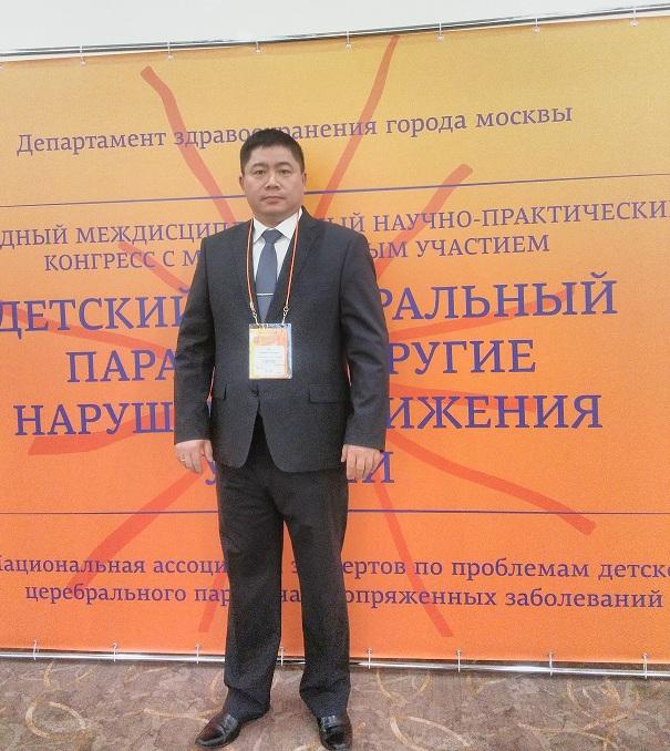 Сотрудники НПЦ приняли участие в VII  междисциплинарной научно-практической конференции