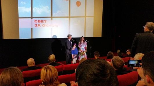 Презентация фильма