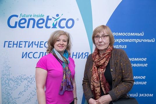 Специалисты НПЦ приняли участие в симпозиуме по генетике
