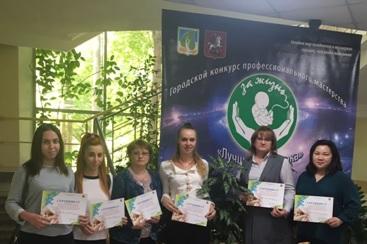 Сотрудники НПЦ приняли участие в научно-практической конференции