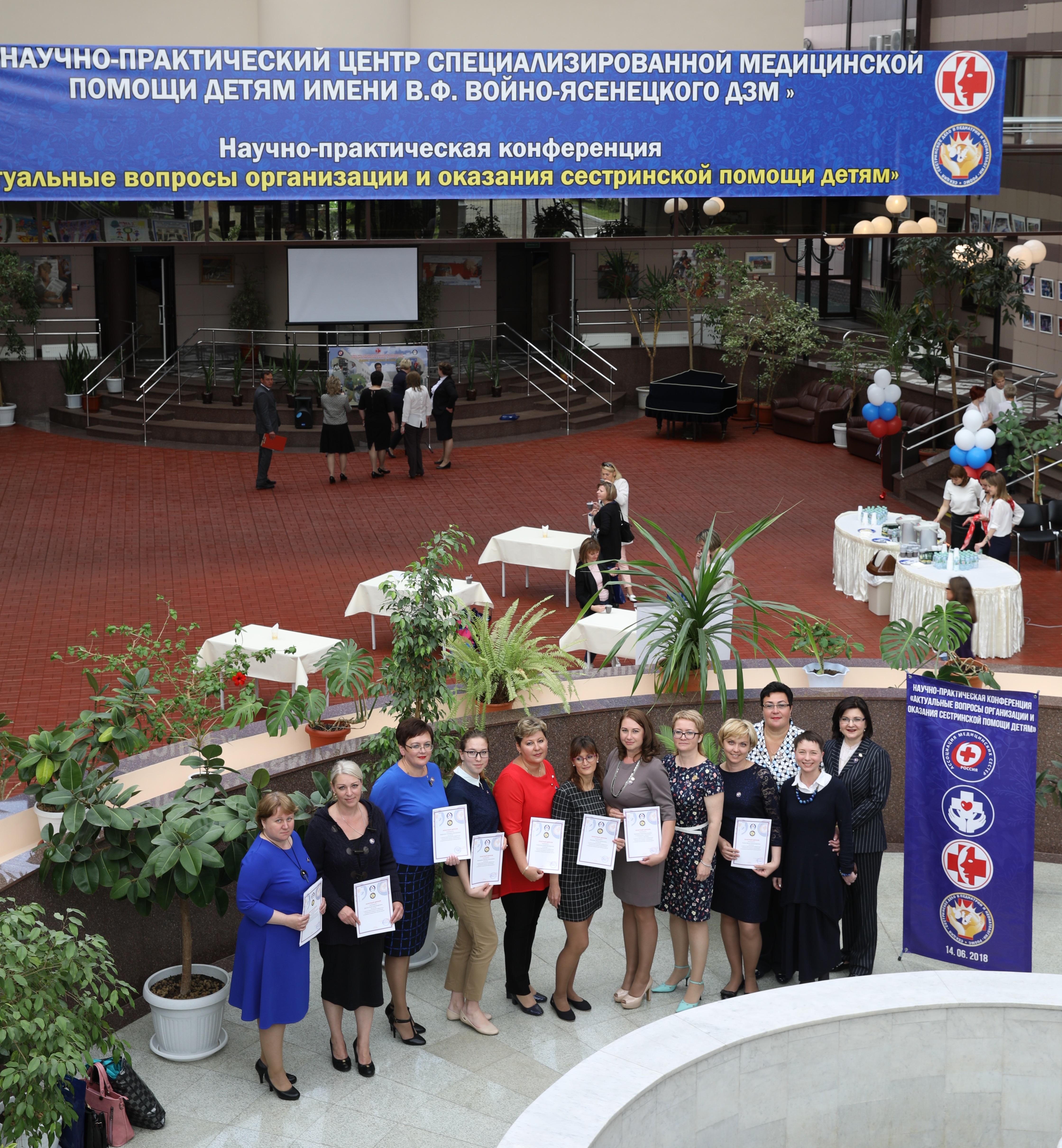 В НПЦ прошла научно-практическая конференция