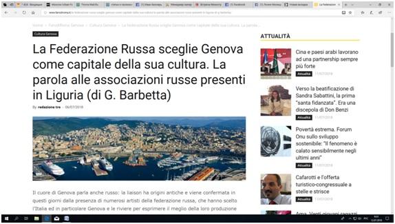 В ватиканской газете