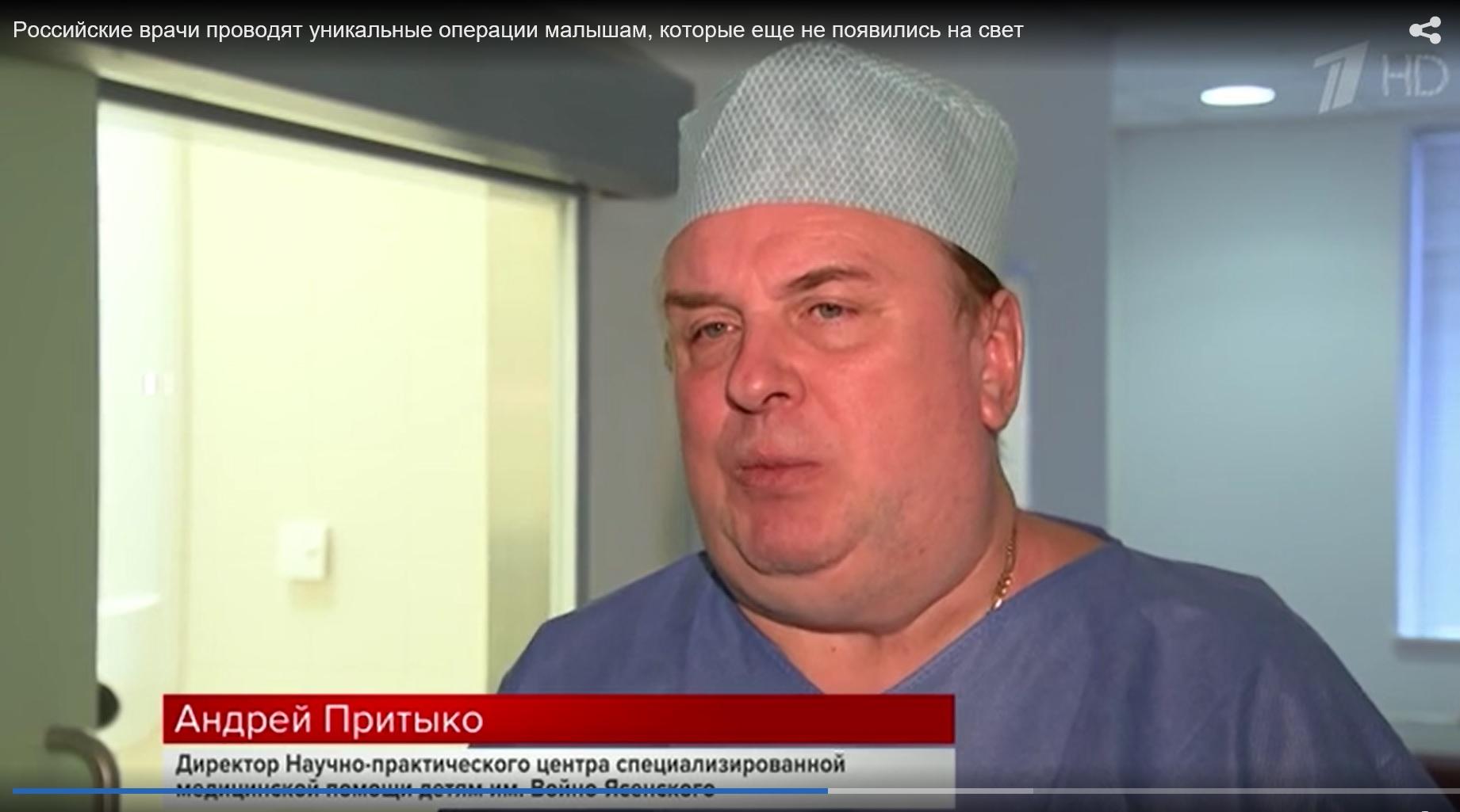 Российское телевидение показало сюжет о первопроходцах фетальной хирургии в России