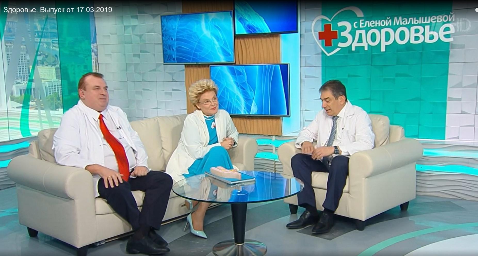 Вышел очередной телесюжет о внутриутробных операциях в передаче