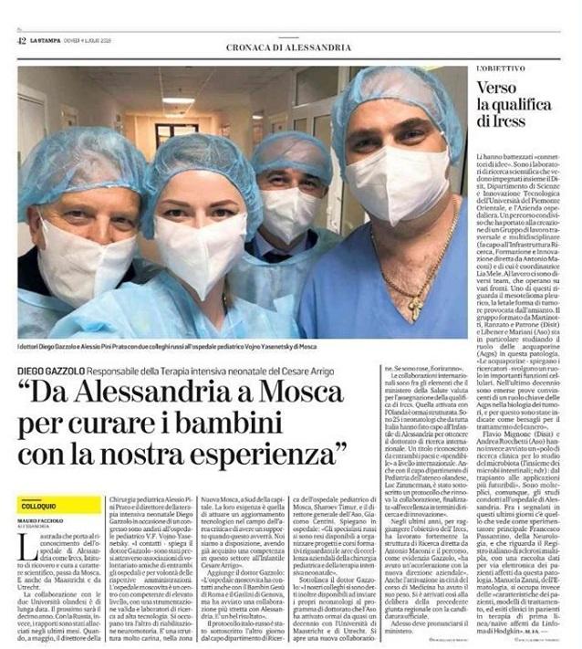 В газете «La Stampa» вышла статья об НПЦ
