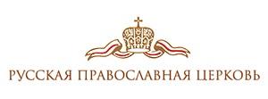 НПЦ посетил Епископ Фома