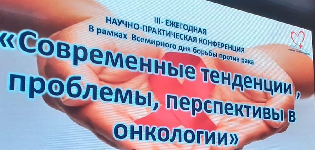 Конференция в ГКБ им. В.М. Буянова ДЗМ
