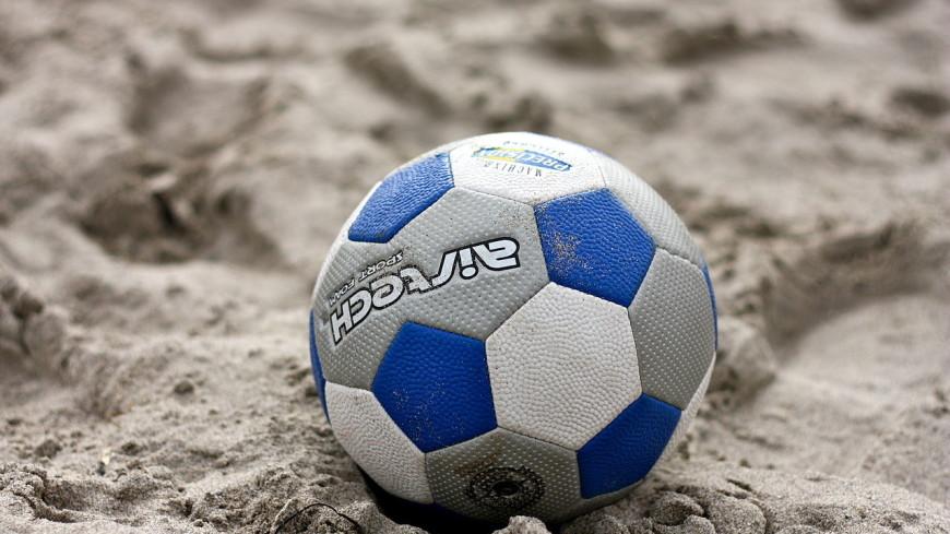 Клубный чемпионат мира по пляжному футболу