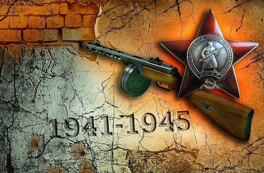 75 - летию Великой победы посвящается...