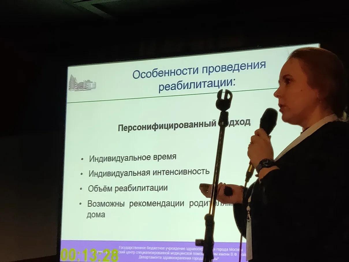 VI Общероссийская конференция «Перинаталья медицина: от прегравидарной подготовки к здоровому материнству и детству»