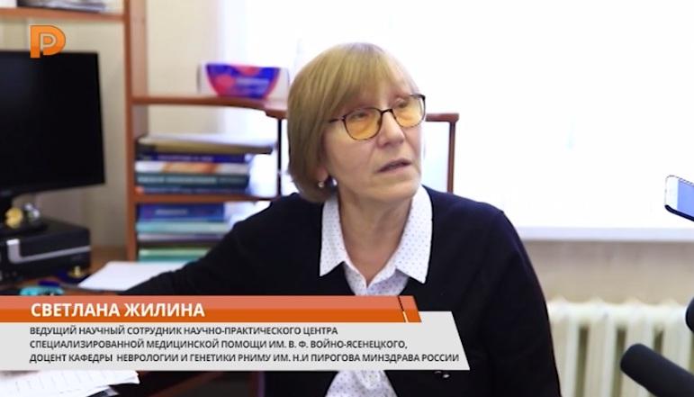 «Территория здоровья». Благотворительный проект компании «НОВАТЭК» в Костроме