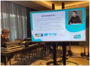 2 Всероссийский конгресс «5П детская медицина» с международным участием»