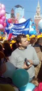 1 мая - шествие профсоюзов
